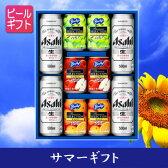[ビールギフト]アサヒ スーパードライ 缶ビール ファミリーセット FS-2N【02P24Jun17】 【PS】 【11asaosd03】