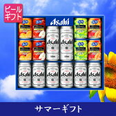 [ビールギフト]アサヒ スーパードライ 缶ビール ファミリーセット FS-3N【02P24Jun17】 【PS】 【11asaosd04】