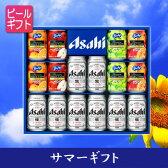 [ビールギフト]アサヒ スーパードライ 缶ビール ファミリーセット FS-DN【02P24Jun17】 【PS】