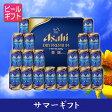 [ビールギフト]アサヒ ドライプレミアム 缶ビ−ルセット SP-5N【02P24Jun17】 【PS】 【11asaosb15】