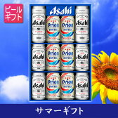 [ビールギフト]アサヒ スーパードライ オリオンビール 缶ビールセット ADF-3【通年】【02P24Jun17】 【PS】 【11asaosa04】