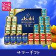 [ビールギフト]アサヒ ドライプレミアム 豊醸 バラエティ 缶ビールセット DWF-5【02P24Jun17】 【PS】 【11asaosa10】