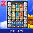 [ビールギフト]アサヒ スーパードライ バラエティセット 缶ビールセット DWV-4【02P24Jun17】 【PS】 【11asaosa10】 【送料無料】