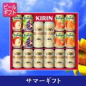 [ビールギフト] キリン ファミリー セット K-NFM3【02P24Jun17】 【PS】