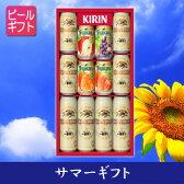 [ビールギフト]キリン ファミリーセット K-NFMB【02P24Jun17】 【PS】
