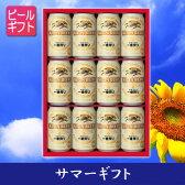 [ビールギフト]キリン 一番搾りセット K-NIBI【02P24Jun17】 【PS】