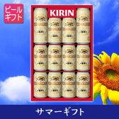 [ビールギフト]キリン 一番搾り生ビールセット 缶 K-NIS3【通年】【02P24Jun17】 【PS】