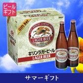 [ビールギフト]キリン ラガー 大瓶12本詰ギフトセット K-NRLB12【02P24Jun17】 【PS】【送料無料】