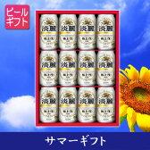 [ビールギフト]キリン 発砲酒セット K-NTR2【02P24Jun17】 【PS】