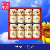 [ビールギフト]キリン 一番搾りセット K-NIS2【02P24Jun17】 【PS】