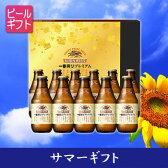 [ビールギフト]キリン 一番搾りプレミアムセット 瓶 K-NPI3【02P24Jun17】 【PS】