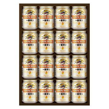 [ビールギフト]キリン 一番搾りセット K-IS25 (1ケース3個入り) 【送料無料】(北海道・沖縄は送料1000円、クール便は+700円)【お歳暮】【ラッキーシール対応】