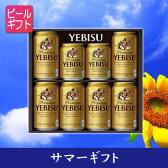 [ビールギフト]サッポロ エビスビール缶セット YE2DS【02P24Jun17】 【PS】