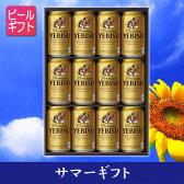 [ビールギフト]サッポロ エビスビール缶セット YE3D【02P24Jun17】 【PS】