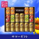 [ビールギフト]サッポロ エビスファミリーセット YEFM3D【02P24Jun17】 【PS】