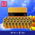 [ビールギフト]サッポロ エビス マイスター缶セット YM10DT【02P24Jun17】 【PS】 【送料無料】
