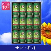 [ビールギフト]サッポロ エビス ザ・ホップ ビール缶セット YH3D【02P24Jun17】 【PS】