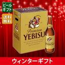 [ビールギフト]サッポロ エビスビール大瓶6本 セット YB6 【通年】 【送料無料】(北海道・沖縄は送料1000円、クール瓶は500円)