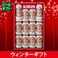 [ビールギフト]キリンラガービールセットK-NRL3【PS】