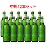 キリン ハートランド 中瓶 500ml ビール12本セット ビール