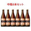 サントリー ザ・モルツ 中瓶 ビール 500ml 6本セット
