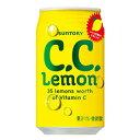 サントリー CCレモン 350ml 缶 ×24本 (1ケース) 送料無料 (北海道・沖縄は送料1000円、クール便は+700円)