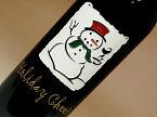 クロ・デュ・ヴァル ナパ・ヴァレー ジンファンデル クリスマスボトル スノーマン 2014 750ml (ワイン) 【ラッキーシール対応】