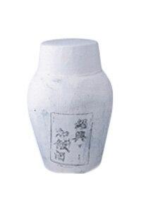 紹興加飯酒 カメ 24L (中国酒・紹興酒) 【05P02Sep17】 【PS】:サカツコーポレーション
