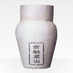 古越龍山 紹興陳年加飯酒 9L甕 中国酒