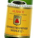 ヒューゲル ゲヴェルツトラミナー セレクション・ド・グランノーブル 2001 【ハーフ】 375ml (ワイン) 【ラッキーシール対応】