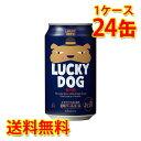 黄桜 LUCKY DOG ラッキードッグ 350ml ×24...
