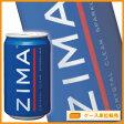 ジーマ(ZIMA)缶 330ml 1ケース(24本入) 【02P24Jun17】 【PS】