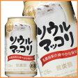サントリー ソウルマッコリ 350ml 缶 (1ケース24本) 【02P14Mar17】 【PS】