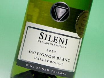 シレーニ セラー・セレクション ソーヴィニヨン・ブラン 【ハーフ】 375ml (ワイン) 【sc】 【ラッキーシール対応】