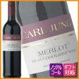 カールユング メルロ 750ml [ノンアルコールワイン・赤] 【05P02Sep17】 【PS】