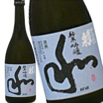 関谷醸造 蓬莱泉 和 純米吟醸 720ml 日本酒