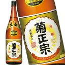 菊正宗 特撰 本醸造 1.8L×6本セット 日本酒 送料無料 (北海道・沖縄は送料1000円、クール便は+700円)