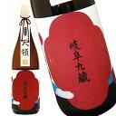 天領 純米大吟醸 岐阜九蔵 720ml [日本酒]【ラッキーシール対応】