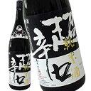 花の舞 純米 超辛口 1800ml (日本酒)【ラッキーシール対応】