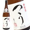 花の舞 つう 本醸造 1800ml (日本酒)【ラッキーシール対応】