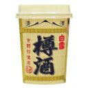 白雪 樽酒カップ 180ml カップ詰 180ml×20本セット 日本酒 送料無料 (北海道・沖縄は