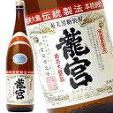 龍宮 黒糖 30度 1.8L【ラッキーシール対応】