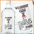 ウィルキンソン ジン 37°1920ml 【6本入ケース販売】【送料無料】【02P24Jun17】 【PS】