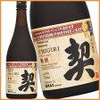 プレミアム梅酒 契(CHIGIRI) 720ml [梅酒]【02P24Jun17】 【PS】