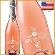 ベリンジャー スパークリング ホワイト・ジンファンデル 750ml (ワイン) 【05P02Sep17】 【wineday】 【楽ギフ_包装】 【楽ギフ_のし】