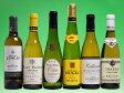 飲みきりサイズ! フランス銘醸地巡り ハーフ白ワイン6本セット (ワイン) 【02P14Mar17】 【wineday】【ハーフS】【送料無料S】【白S】