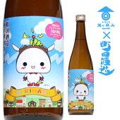 【日本酒】町田酒造酒の秋山特注品ねり丸ラベル720ml