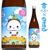 【日本酒】町田酒造酒の秋山特注品ねり丸ラベル1800ml