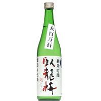 【日本酒】臥龍梅純米吟醸五百万石袋吊生原酒720ml
