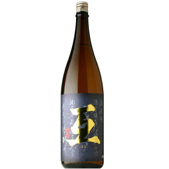 沓掛酒造『互 定番 純米吟醸』